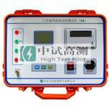 大型地网接地电阻测试仪厂家价格