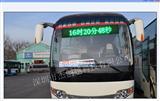 p10公交车车载屏/车载显示屏