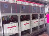 福建高压环网柜