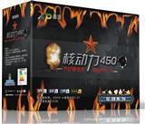 批发 电脑主机电源 PC电源 鑫派450T电源 超频电源450T