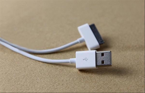 苹果充电器 苹果三角充电器