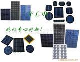 单晶太阳能电池板 太阳能蓄电池充电板 太阳能板