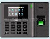 批发中控双U + SD卡功能的3寸彩屏指纹考勤终端