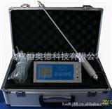 泵吸式硫化氢检测仪/泵吸式硫化氢测定仪/硫化氢测定仪