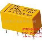 宏发超小型双列直插式继电器 HFD27价格面谈为准