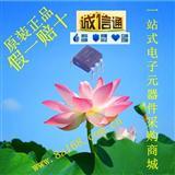 现货LITEON/光宝 CNY17-3 光电耦合器 原装正品