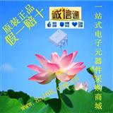 现货 FAIRCHILD/仙童 MOC3063SR2M 光电耦合器 原装正品