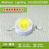 LED灯珠1W大功率LED黄光LED灯珠1W黄光LED