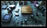 pcb抄板 电路板抄板 电路板复制