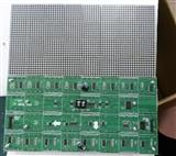 专业生产 led双色模组 led大功率模组   室内3.0双色