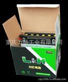 摩托车起动用水电池/干荷性能电池12v7ah加水电池