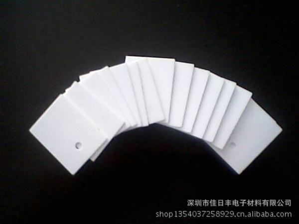 氧化铝片_制各种氧化锆氧化铝陶瓷板片陶瓷氧化铝片0