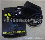 手机充电器(188国标充电器),充电器配件