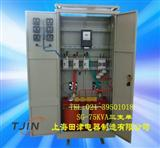 进口设备专用三相变单相变压器  SG-75KVA变压器