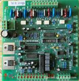 精密裁断机 下料机专用电路板厂价直销