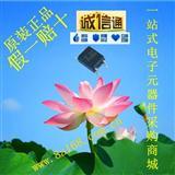 现货TOSHIBA/东芝TLP115A 高速光电耦合器 原装正品