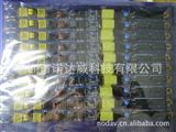 LED感应日光灯隔离感应驱动电源/LED日光灯感应控制器/全国第一家