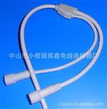三通插头防水对接连接线插头电源插头线LED连接线防水对接头