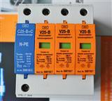 山西正品德国OBO电源避雷器V25-B/3+NPE