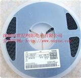 东芝三极管2SA1213 三极管2SC2873 功率管 东芝晶体管 原装正品