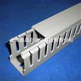 EPIN灰色带齿PVC线槽(PVC wiring duct 5050带齿系列)