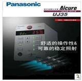 松下UV-LED照射器ANUJ3500