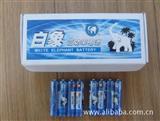 上海产 白象电池 5号电池 AA电池 碳性电池 电动玩具专用
