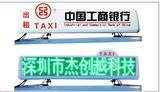 出租车广告屏/led走字屏