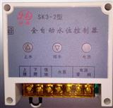 电极式水位控制器