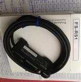 FS-RS1 keyence基恩士光电传感器