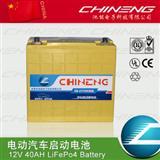专业生产12V磷酸铁锂电池
