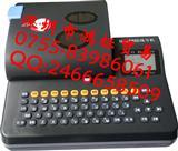 标映线号机S650线号管打码机