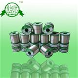 焊铝焊锡线