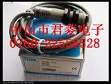 台湾阳明光电开关CDR-10X