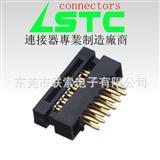 1.27mmIDC-DIP Plugs,1.27*1.27mmIDC连接器