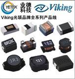 高频固定电感,高频电感代理,厂家直销