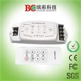 3路单色恒压led调光器 无线遥控led调光开关 有3种动态效果