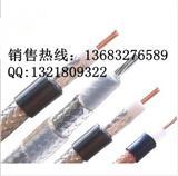 RG174射频线 64编织全铜 50-2射频同轴线 SYV-50-2线