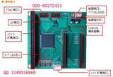 USB转串口、U盘存储数据