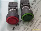 fuji大头圆形按钮AH165-2FLG11E3