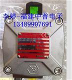 ASCO电磁阀NFB327A002 中国代理商 现货