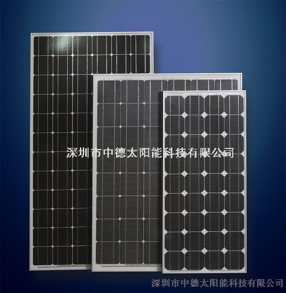 太阳能电池板结构
