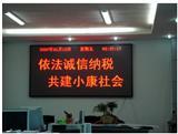 广州LED电子屏,广州LED滚动屏商