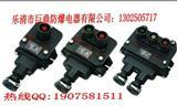BZA1-5/36-1矿用隔爆型控制按键,矿用防爆控制按钮