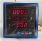 EMM620三相电压表