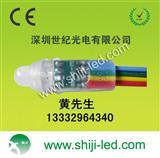 LED七彩外露灯串 LED发光字灯串  LED七彩外露字灯串  LED打孔字灯串