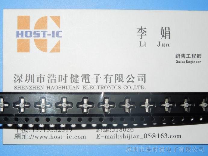 供应陶瓷固定衰减器 PAT 12