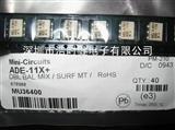 混频器 ADE-11X+