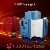 自动化金属激光焊接机报价