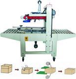 食品厂专用胶带封箱机 厂家直销胶带封箱机